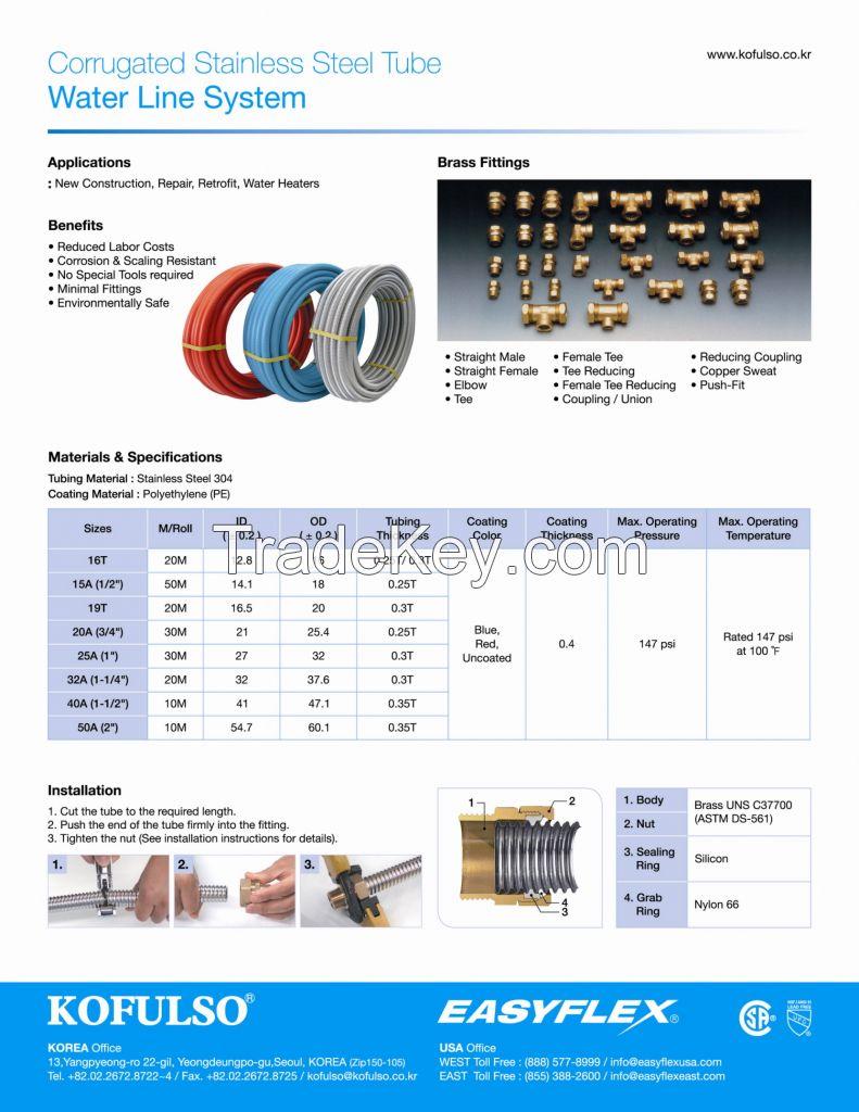 Easyflex Stainless steel flexible water tube