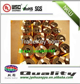 Special packing enameled copper  wires 2UEW/155  0.06
