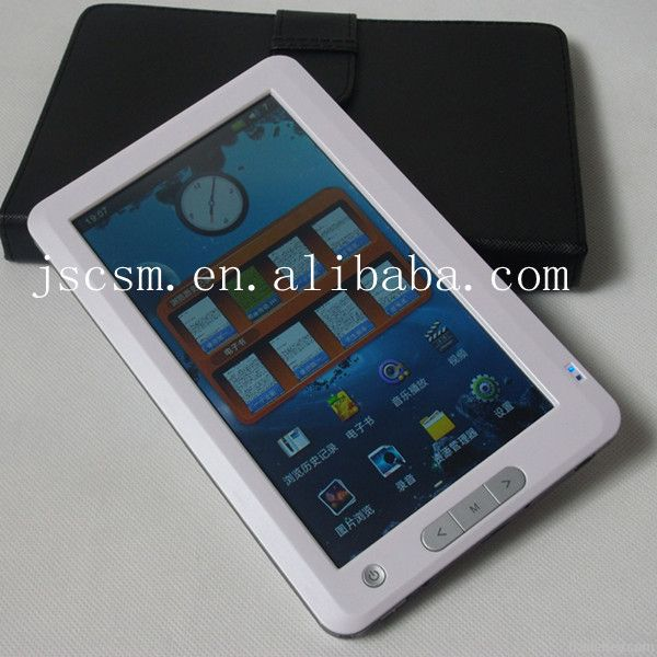 7 inch ebook reader with touch or key type screen