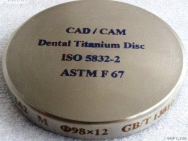 Dental Titanium Discs