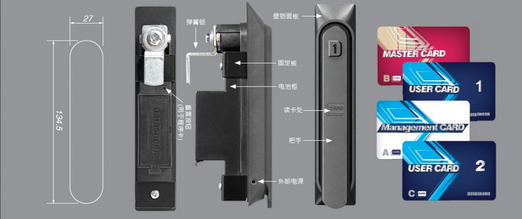 RFID Lock RFID Hotel Lock Rack Lock Digital Card Lock Cabinet Lock
