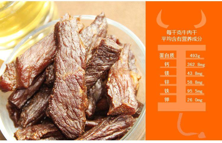 Best quality snacks mongolia beef jerky