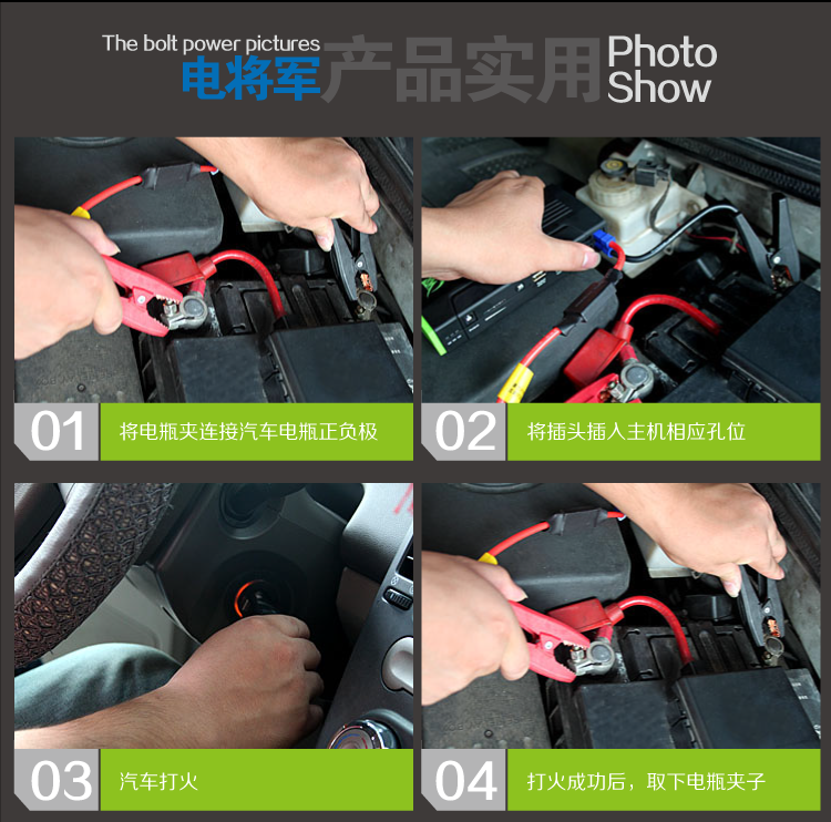 car battery mini jump starter
