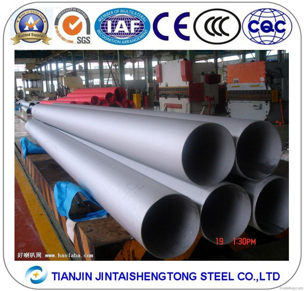 Stainless Steel Pipe Copper Sheets