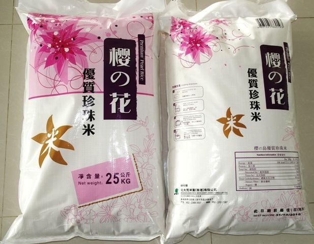 Long grain white rice - Fragrant rice - Glutinous rice