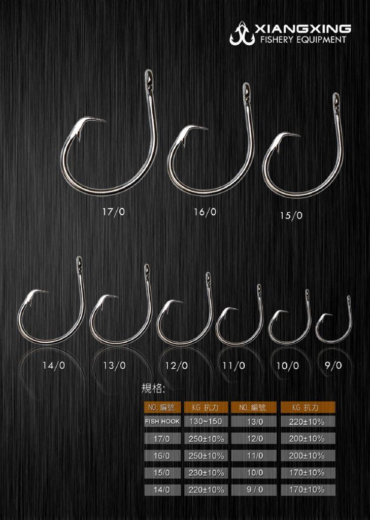 Stainless Longline Fishing Hook