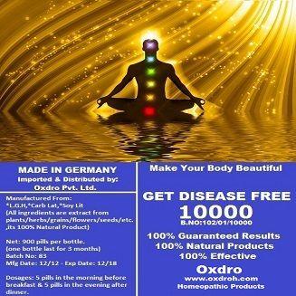 GET DISEASE FREE 10000