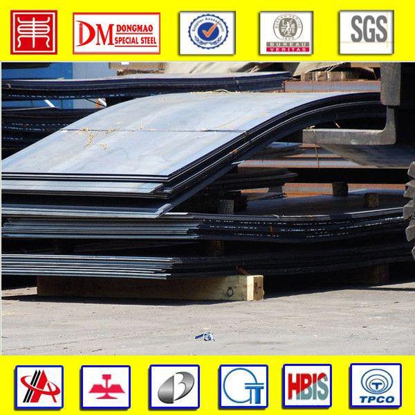 Mild Steel Plate Q235B/ ASTM A36