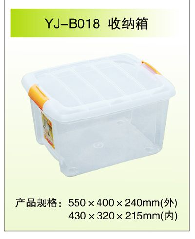 Plastic Storage Boxes, Plastic Turnover boxes, Plastic Boxes