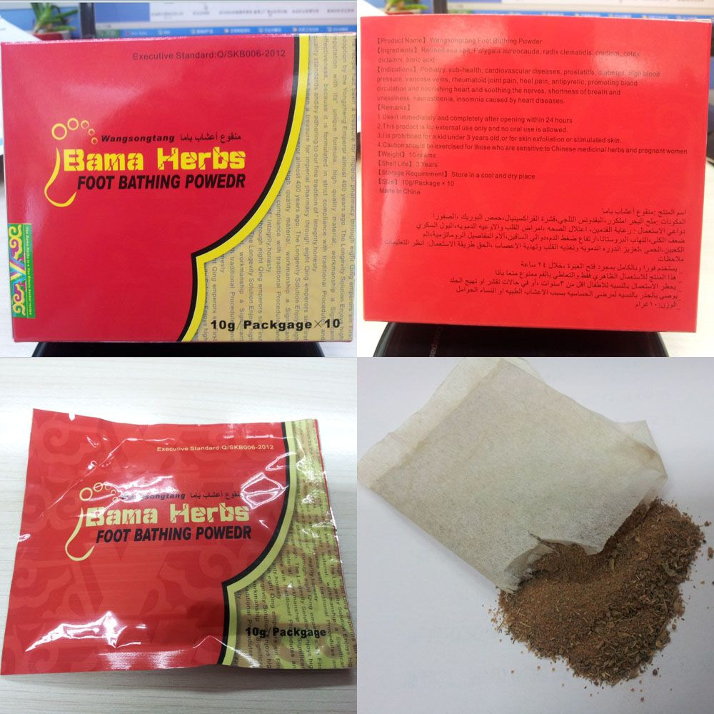 Chinese Bama Herbs Foot Bathing Powder For Hypertension