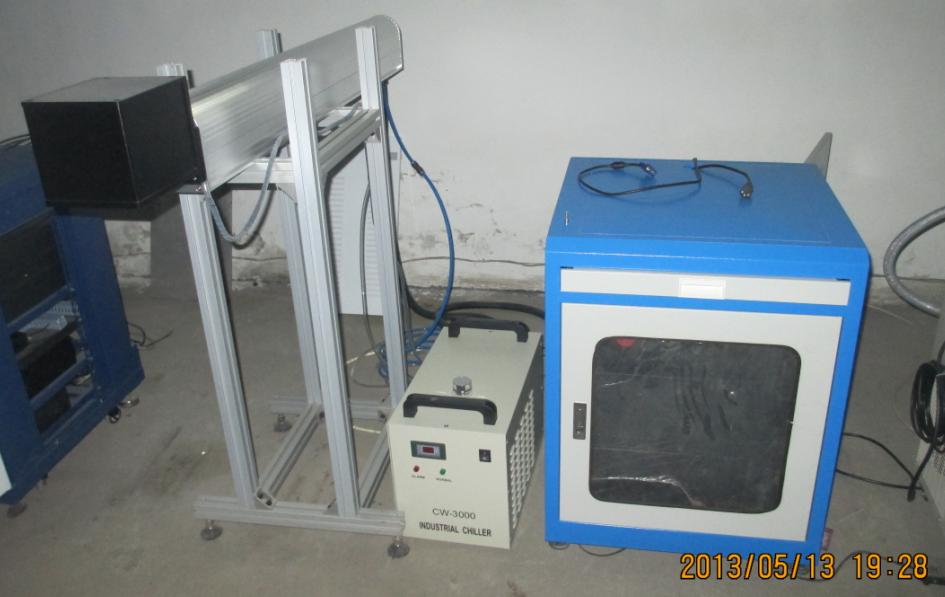laser machine , marking machine