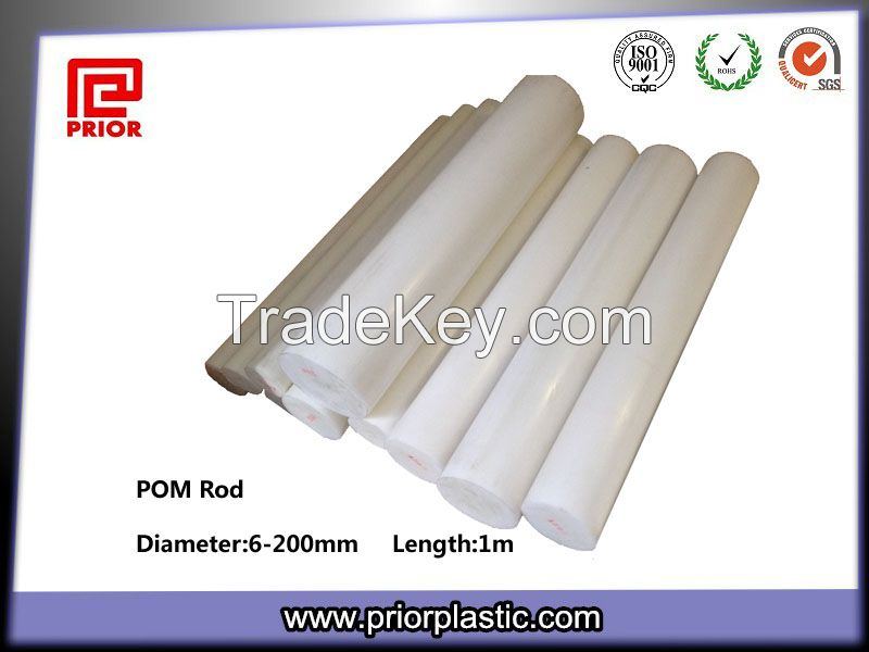 POM Rod for plastic gears