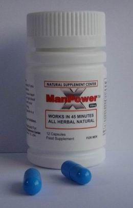XManPower Best Strong Herbal Natural Male Sexual Enhancement Pills, Private Label Bulk Male Enhancement Capsules