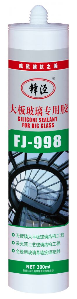 acid structural silicone sealant