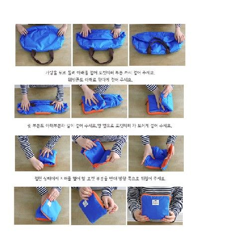 folding shopping bag multi-purpose shopping bag