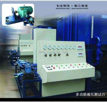 hydraulic test bench for pump and motor