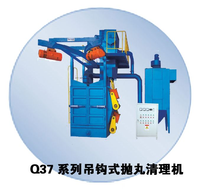 Shot Blasting Machine- Q37 Series Overhead Rail Spinner Hanger Type