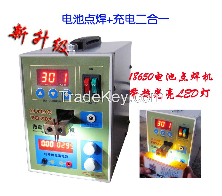 SUNKKO 787A+ Tow In One Micro-computer Spot Welder & Battery Charger