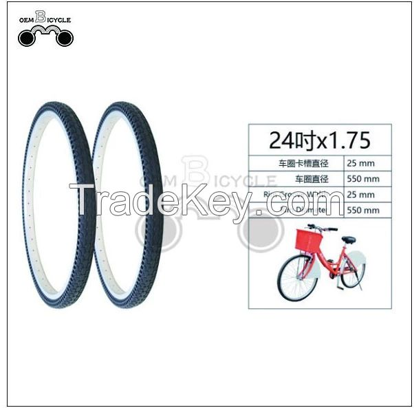 New custom 24x1.75 mtb bicycle solid tyre