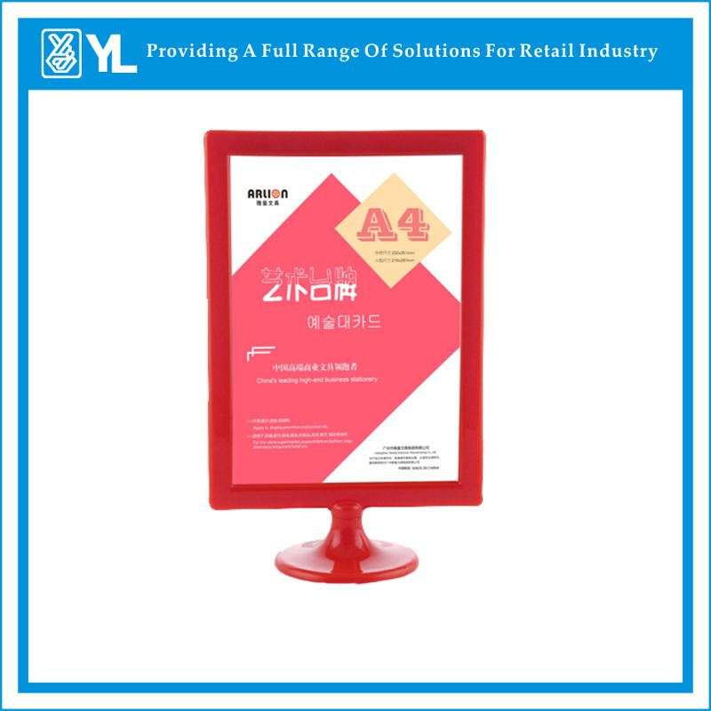 China Largest POS and Pop Stationary Display Factory Photo Frame