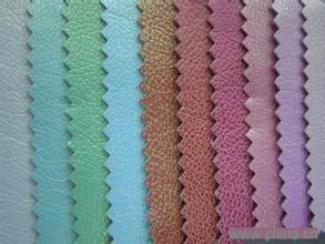 PVC artificial leather