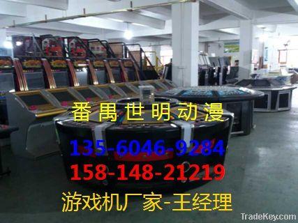 Large 8 people play electronic game machine