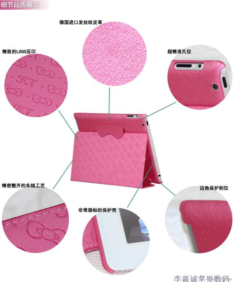 2014 New Tablet Case for iPad Case Smart Cover
