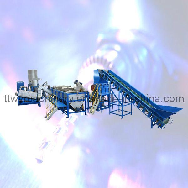 PE/PP Film Granulator (TSJ-150)