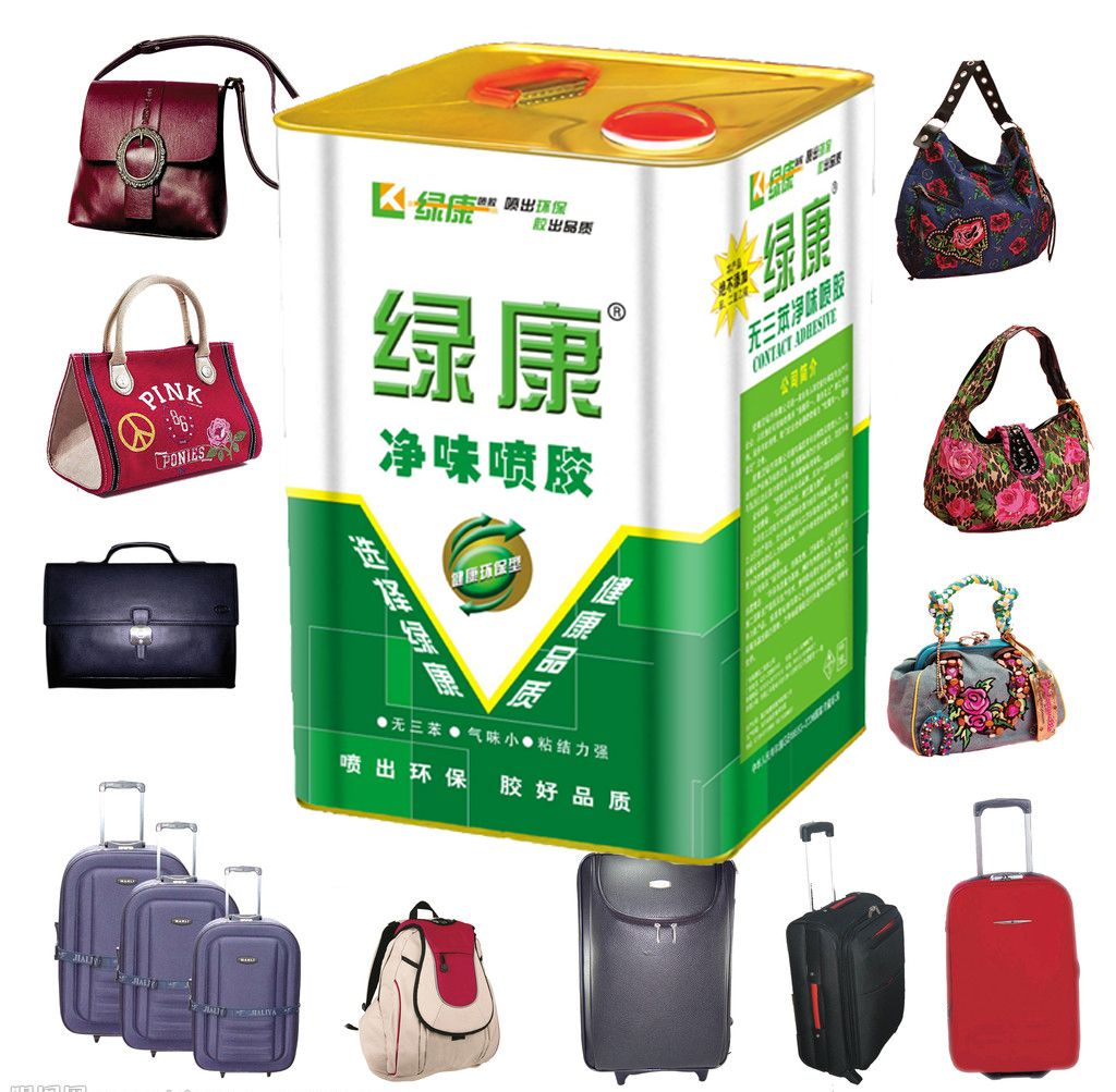 spray adhesive for suitcases