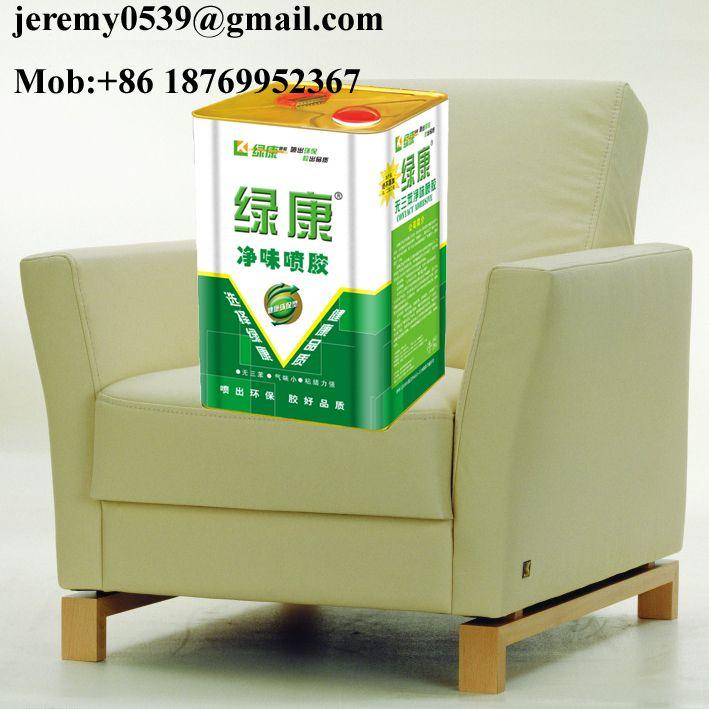 spray adhesive for foam, sponge, furniture