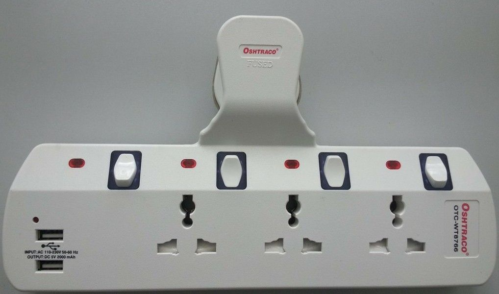 EXTENSION SOCKET WITH INDIVIDUAL SWITCH AND USD PORT