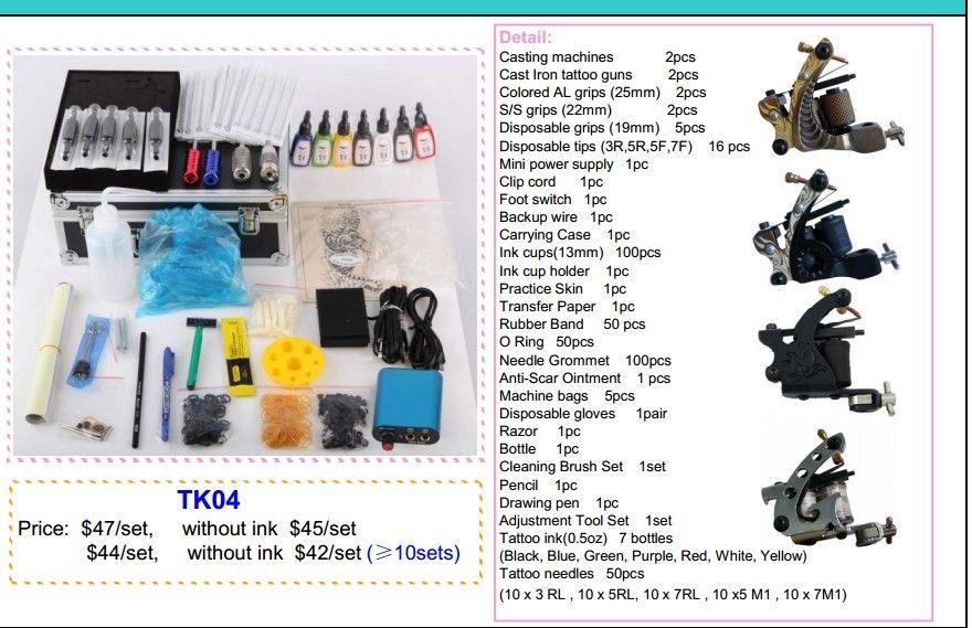 professional  tattoo machine kits TKO4