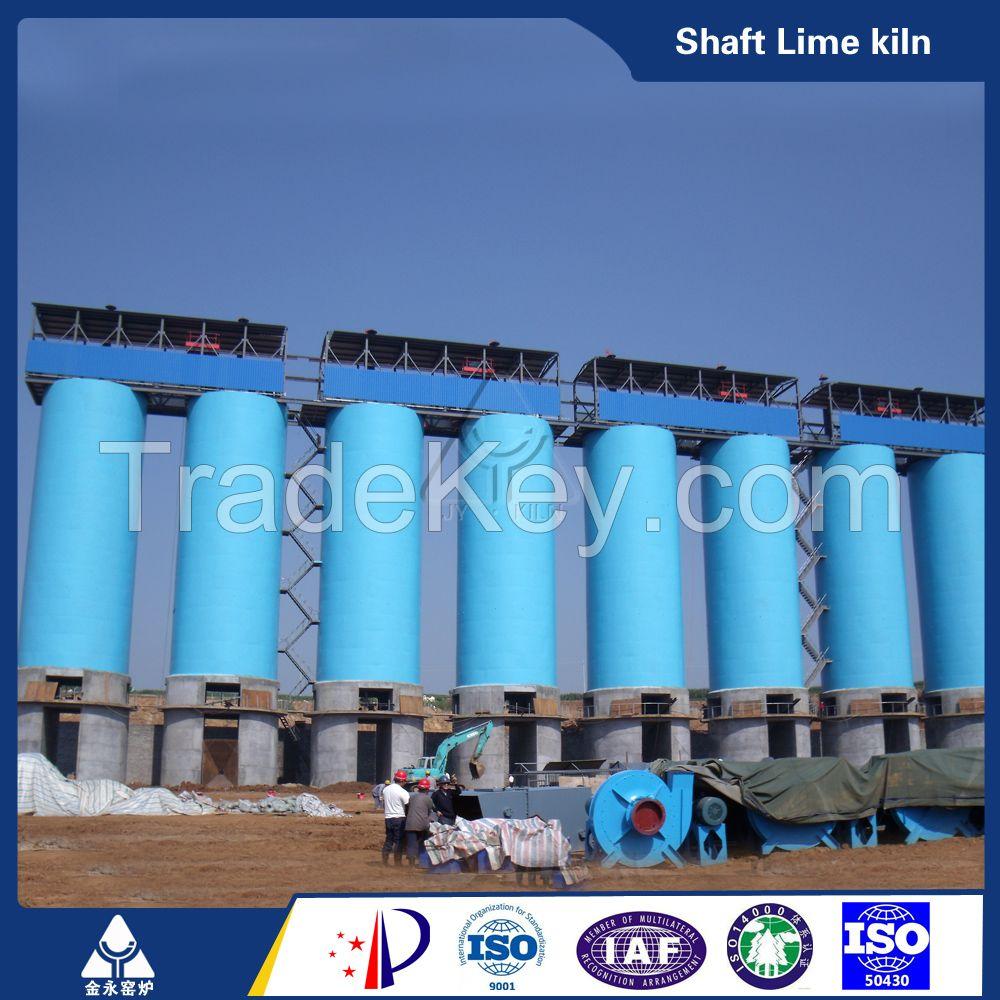 Vertical shaft lime kiln 400TPD lime kiln
