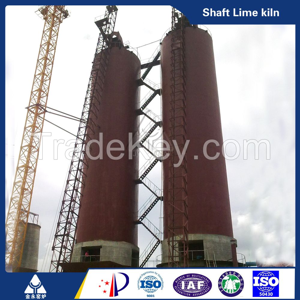 Vertical shaft lime kiln 400TPD lime kiln
