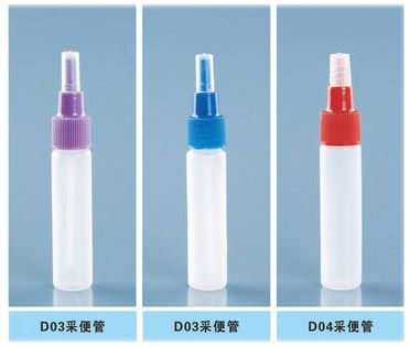 3ml Quantitative and Non-quantitative Fecal Occult Blood Sample Collec