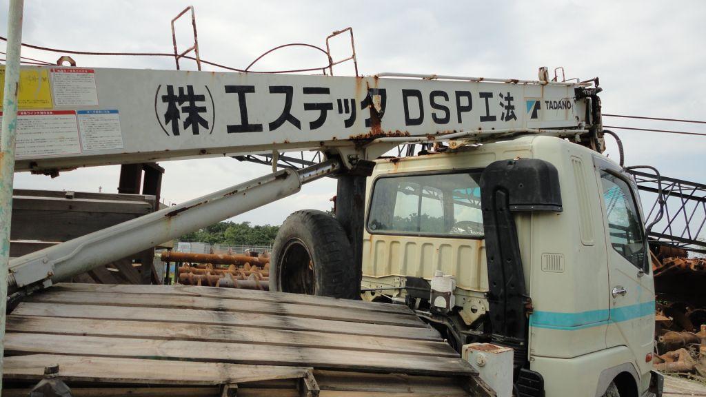 Used Mitsubishi Fuso TADANO Fighter CRANE TRUCK