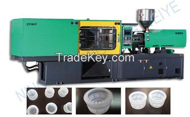 sell the injection molding machine