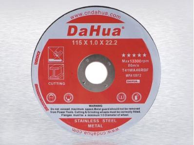 Ultrathin cutting wheel