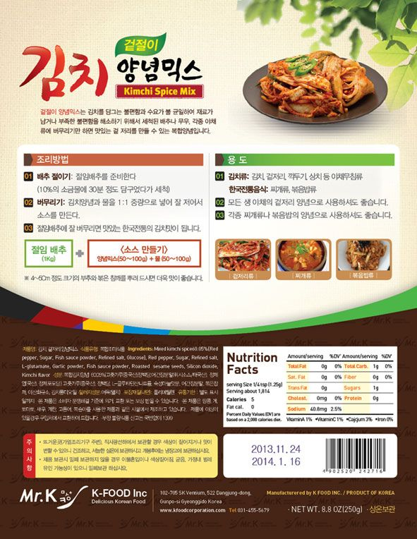 Kimchi spice mix