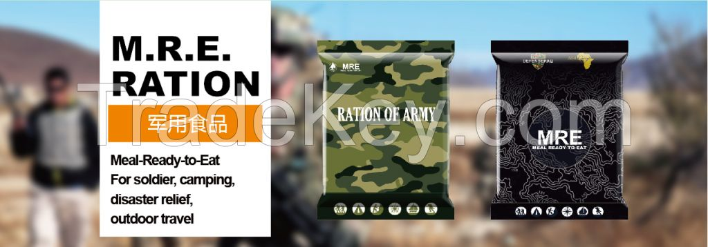 MRE/ MRE FOOD/ RATIONS/ ARMY FOOD/MILITARY FOOD
