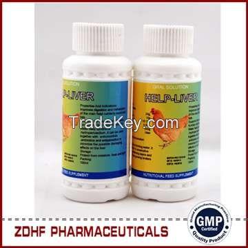 Vitamin E Se Selenium Solution For TZ