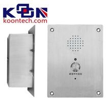 Sos Telephone IP Phone KNZD-11 Koontech