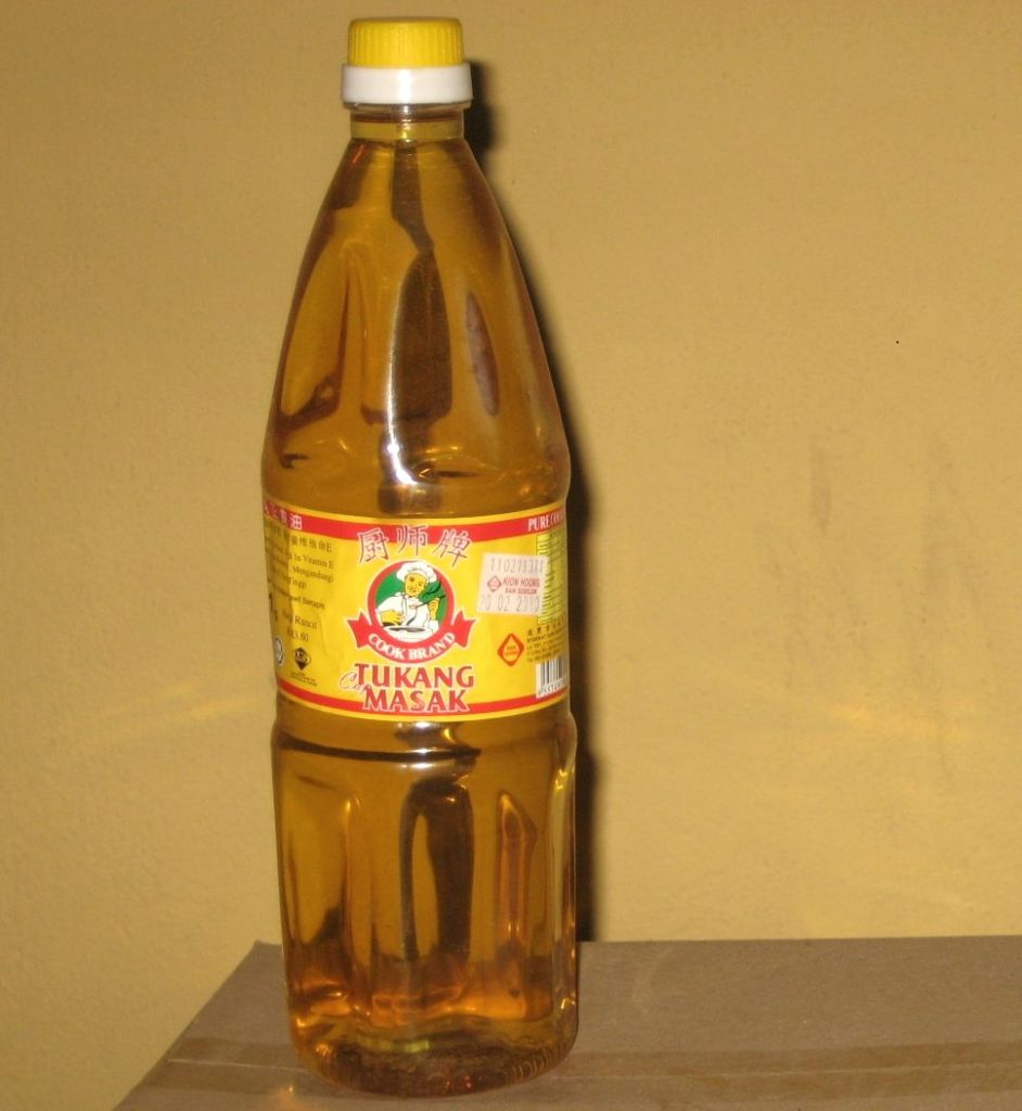 Sunflower Edible Cooking Oil
