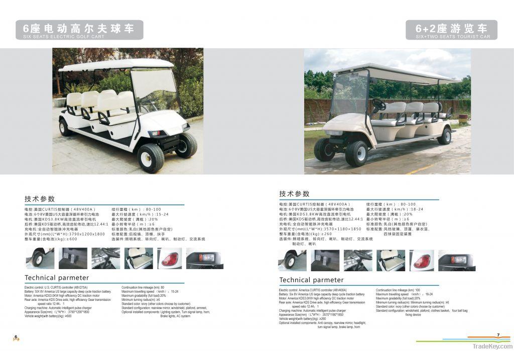 electrical cart