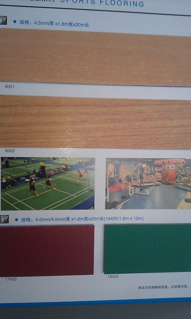 pvc floor,floor covering,sport floor