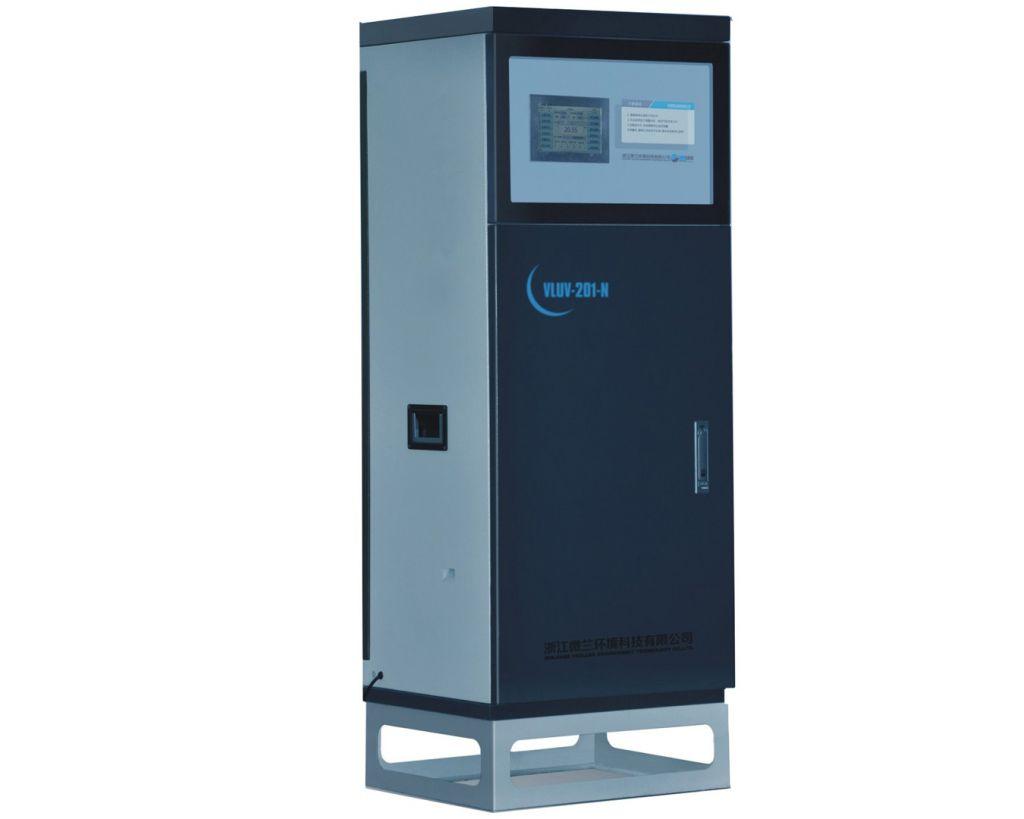 UV-VIS online analyzer