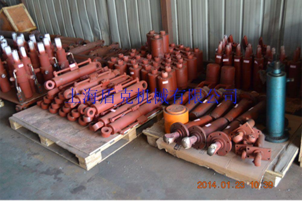 oil cylinder