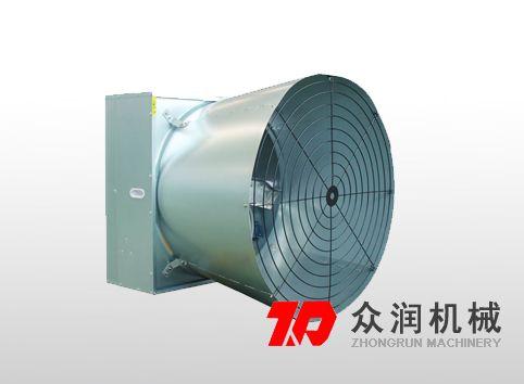 ZRC series of Venetian-style rope duct fan