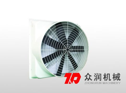 ZRBL Series FRP fan