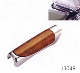 Hand Brake Cover